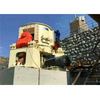 China 220KW Sand Making Machine For Granite Stone Crushing Plant ISO CE Approval wholesale