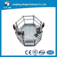 Buy cheap Corner suspended working platform,  adjustable gondola, ZLP platform product