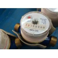China Vertical type Multi jet water meter, dry dial register, magnetic drive DN15 - DN40 wholesale