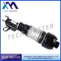 China Gas Filled Shock Absorber for Mercedes W211 Front Left Air Suspension , OEM 2113206113 wholesale