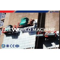 China CE ISO approved Construction Material Hoist 33m / min rope suspended platform wholesale