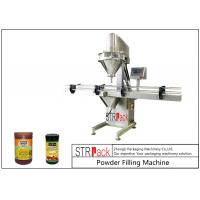 China 10g-5000g Linear Automatic Powder Filling Machine 50 BPM Speed With 25L Hopper wholesale
