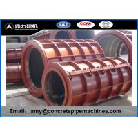 China DN Series Reinforced Concrete Pipe Mold With 12 Months Warranty wholesale