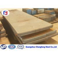 China Hot Rolled High Speed Tool Steel Fine Grain Uniformity M42 / 1.3247 / SKH59 wholesale