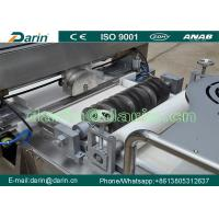 Buy cheap Continuous & Automatic Nuts , Blueberry Granola Bar Machine Siemens PLC Control from wholesalers