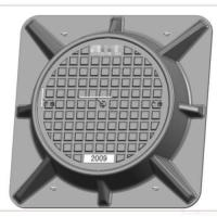 China Frp Round Manhole Cover For Power Grid/substation/smc Material/dual La wholesale