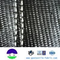 Buy cheap High Filtration PP Woven Geotextile Filter Fabric Corrosion Resistance from wholesalers