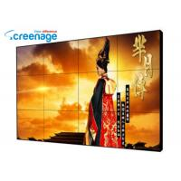 China 47 inch LG Super Narrow Edge hd video wall / large lcd display For Airport wholesale