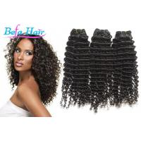 China 14 Inch Unprocessed Deep Curl Virgin Brazilian Hair Extensions For Black Women wholesale
