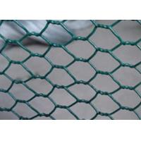 China Chicken Poultry Farm Mesh Fencing PVC Coated For Protection OEM ODM Service wholesale