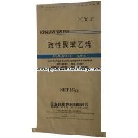 China Brown Kraft Paper Multiwall Paper Bags Laminated PP Woven Sacks for Polystyrene / Food Packing wholesale