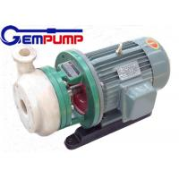 China FSB horizontal fluorine plastic chemical pump for alkali / rare earth / pesticide industry pump wholesale