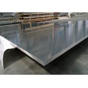 China Alloy 2A60 Precision Thin Aluminium Sheet , Aluminium Sheet For Aircraft Engine Compressor Wheel wholesale