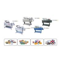 Buy cheap Shrink wrapping machine from wholesalers