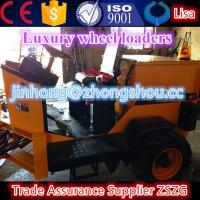 Quality Factory Price Mini Electric Shover Loader for sale