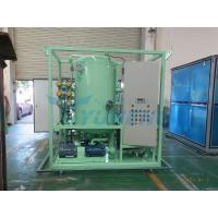 China High Efficiency CE Double Stage Transformer Oil Filtration Machine on sale