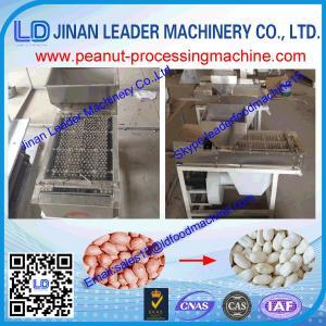 China hina supplier peanut peeling machine/peeler machine for peanut butter wholesale