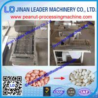 China Long service life, to take off the net rate is high peanut peeling machine used for peanut wholesale