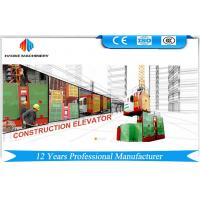 China Motor Power 3 * 18.5KW Construction Hoist Elevator With Rising Rate 0 - 63 m / min wholesale
