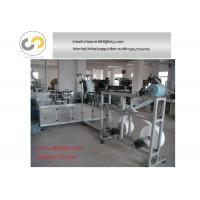 China Medical Solid Face Mask Making Machine without nose wire 80-120pcs/minute wholesale