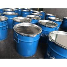 China CAS 7440-25-7 Tantalum Powder  Ta  dark gray  FSSS 2-8 micron purity 99.95% wholesale