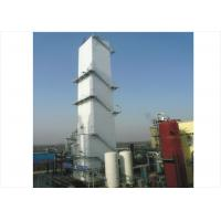 China Cryogenic Liquid Industrial Nitrogen Generation Unit 6000m3/hour N2 Gas Plant wholesale