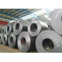 China Custom Size Mild Steel Coil , 1.5mm - 20mm Thick Steel Coil MTC Approval wholesale