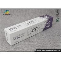 China Custom Inline Cold Foil Stamping Cardboard Packing Boxes For Toothpaste CMYK Color wholesale