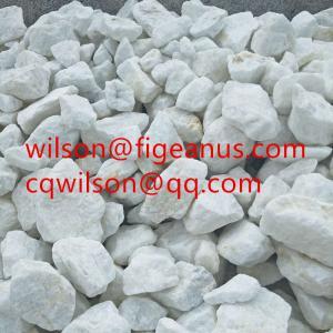 China S.G.4.2 white barite lump baryte ore barium sulfate lump on sale