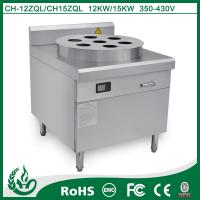 China China factory stainless steel food steamer with 12kw wholesale