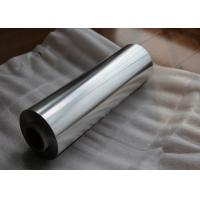 China Odorless Fresh Wrap Aluminium Foil Roll Standard Duty Without Lids 300 Meter Length wholesale