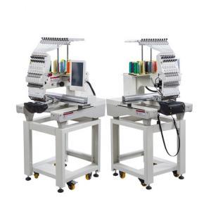 Buy cheap Multifunctional Computerized Single Head Embroidery Machine Dahao Servo Motor from wholesalers