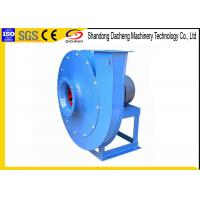 China High Temperature Resistant Air Centrifugal Blower Smoke Belt Driven In Blue wholesale