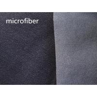 Buy cheap 100% Black Polyester  Loop Fabric 150cm width For Self Advensive  Sticky Loop from wholesalers