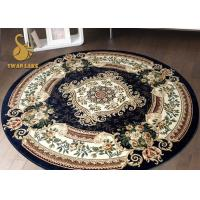 China Various Styles Anti Static Round Area Rugs Persian Style Slip Resistant wholesale