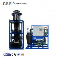 Buy cheap CBFI 15 Ton Ice Tube Machine With Touch Screen Energy Saving from wholesalers