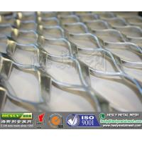 China Decorative Expanded Metal Mesh, Alumimium Expanded Metal wholesale