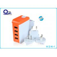 China AC DC Switching Universal Power Adapter With 4 X USB Ports Auto Short Circut Protection wholesale