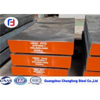 Quality Black Surface Hot Work Tool Steel Flat Bar Hot Rolled Annealed Extrusion SKD61 for sale