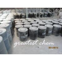 Buy cheap Calcium Carbide Plant from wholesalers