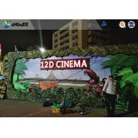 Quality Realistic Multidimensional Dinosaur 12D Movie Theater With Luxurious Seats for sale