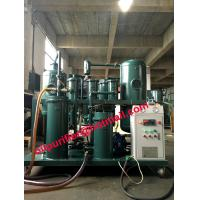 China Black Hydraulic Oil Decolorization System,Lubricants Oil Regeneration Purifier, OIL REFINE wholesale