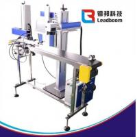 China CO2 Laser Printing Machine For Beverage Package , Plastic Water Bottle , Paper Box wholesale