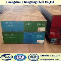 China Cr12 / D3 / 1.2080 / SKD1 Alloy Cold Work Tool Steel Plate Thickness 200mm Black Surface wholesale
