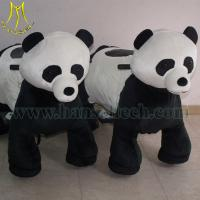 China Hansel kids animal happy rider electrical animal rides toys motorbikes for sale on sale
