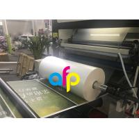 Quality Popular Super Matte Lamination Film For Book Cover 76mm Paper Core for sale
