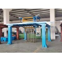 China PLC Controlling Continuous Casting Machine Upward Continuous Copper Rod Casting Machine on sale