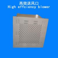 China Low noise Clean Room Equipment Filtered Air Blower Hepa Fan Filter Unit wholesale