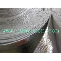 China Single side  foil  white pe epe thermal insulation 3mm 1.2m width 30m length wholesale