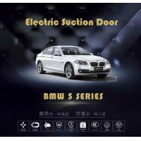 China BMW 5 Series Smart Electric Suction Doors , Car Door Closer Auto Spare Parts on sale